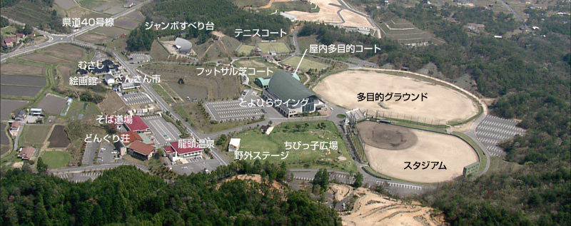 豊平総合運動公園全景